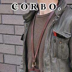 CORBO.�ʥ���ܡ�-SLATE-���졼�ȥ�����ͥå����ȥ�å�8LC-9942�����ꥢ����쥶��(�ܳ�)�Υͥå����ȥ�åפǤ���