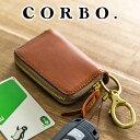 CORBO. コルボ キーケース-SLATE- スレート シリーズカードキーケース 電子キー 8LC-9944メンズ 本革 スマートキー 日本製 カードキー 車...