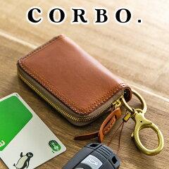 CORBO.(コルボ)-SLATE-スレートシリーズカードキーケース8LC-9944イタリアンオイルレザー(本革)を使用したカードキーケース。