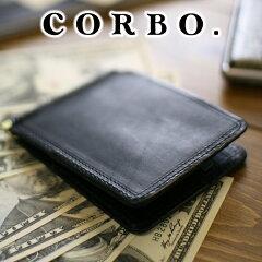 CORBO.(コルボ)-SLATE-スレートシリーズ薄型マネークリップAタイプ8LC-9948[送料無料]イタリアンレザーの風合いが魅力の、大人の札ハサミ。
