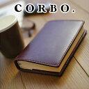 CORBO. コルボ-Libro- リーブロシリーズブックカバー(文庫本サイズ) 8LF-9426メンズ ブックカバー 10P03Dec16 ポイント10倍 送...