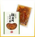 とり市老舗のまつたけごはんの素 ご飯乃素 お米3合用(3人前) 京都 季節限定 秋 味 人気です。 贈答 ギフト 父の日 母の日