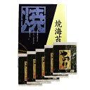 ショッピング配送日指定 塩釜港朝市 美味しい宮城のこだわり焼海苔10枚×5袋(50枚)セット