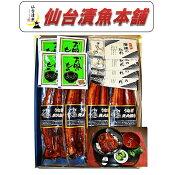 鰻蒲焼4枚セット・ふっくらととろける炭火焼の鰻蒲焼