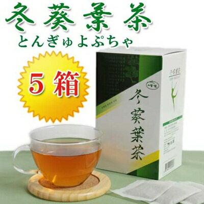 ★特別セール★冬葵葉茶/30包×5(トンギュヨプ茶) ダイエット茶 健康茶 朝すっきり ドンギュヨプ茶