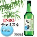 【送料無料】【韓国焼酎】眞露JINROチャミスル(360ml)×1BOX(20本)