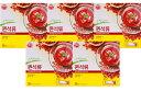 【オットゥギ】クィーンザクロ茶(粉末)×5個280g(14g×20包)