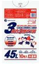 大乐团摇摆 - [5箱から送料無料][事業者限定] 複合三層ポリ袋 TLF-40(45L)半透明[0.015厚×650×800mm][10枚×120冊入]《サンキョウプラテック正規代理店》●北海道・沖縄・離島は別途送料がかかります。