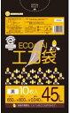 [5箱から送料無料][事業者限定] エコ袋 LN-62(45L)黒[0.040厚×650×800mm][10枚×40冊入]《サンキョウプラテック正規代理店》●北海道・沖縄・離島は別途送料がかかります。
