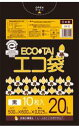 大樂團搖擺 - [5箱から送料無料][事業者限定] エコ袋 LN-22(20L)黒[0.025厚×500×600mm][10枚×100冊入]《サンキョウプラテック正規代理店》●北海道・沖縄・離島は別途送料がかかります。