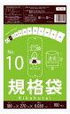 [5箱から送料無料][事業者限定] 規格袋FC-10 10号透明[0.030厚×180×270[10冊×6箱]《サンキョウプラテック正規代理店》●北海道・沖縄・離島は別途送料がかかります。