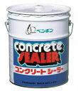 業務用石材樹脂ワックス ペンギン コンクリートシーラー【18L】床の粉塵や粉化を抑えます《ペンギンワックス正規代理店》