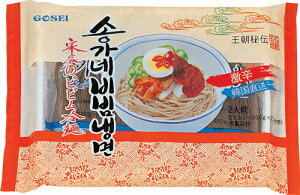 (07033)【あす楽】【宋家冷麺】ビビン冷麺 セット麺(160g2個ソース60g2個) 韓国冷麺 韓国れいめん 韓国食品 輸入食品 韓国食材 韓国料理 韓国お土産 非常食