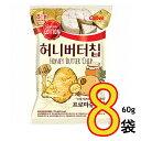 【ヘテ】ハニーバターチップ フロマージュブラン 60gx8袋 韓国お菓子 チーズ味 韓国で大人気!フロマージュブランチーズ風味 ポテトチップス【お得なまとめ買い】(09657x8)