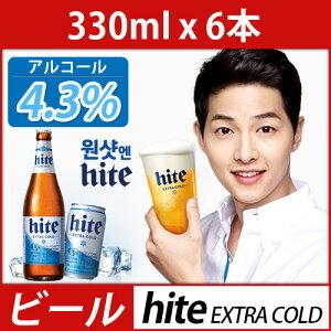 (02411)【あす楽】【Hite】EXTRA COLD ビール 330ml(瓶)x 6本 韓国 No.1 ビール 瓶ビール ハイトビール hite beer【韓国食品・韓国料理・韓国食材・おかず】【韓国お土産・輸入食品・非常食・激安】