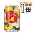 (05021)★【ヘテ】すりおろし梨ジュース 238ml X 1缶 ■