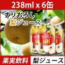 (05021)【ヘテ】すりおろし梨ジュース 238ml X 6缶 ■