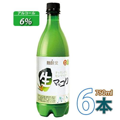 (02611)【あす楽】【送料無料】【麹醇堂】 ...の商品画像