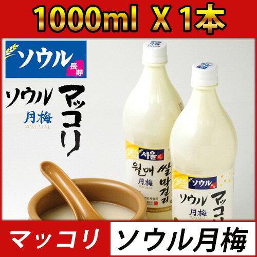 (02560)【あす楽】【ソウル月梅マッコリ】 ...の商品画像