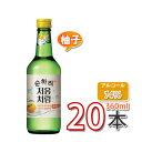 (02245)【S】【斗山】 チョウムチョロム (スンハリ)...