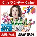 (02272)【人気商品】【果実焼酎】ジョウンデー 360m...