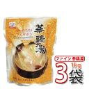 (13851)【送料無料!】【参鶏湯】ファイン参鶏湯 800...