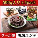 (00003)【あす楽】【市場】スンデ500g(腸詰)X 5パック〔クール便〕 【韓国食品・韓国