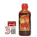 (03270)【S】【ソース】激辛カプサイシンソースタイプ ★ 550g x 3本 ★ 調味料 韓国ソ