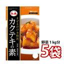 (4430)【全国送料無料!】【ファーチェ】本格カクテキの素【130g】x 5パック花菜 ファ