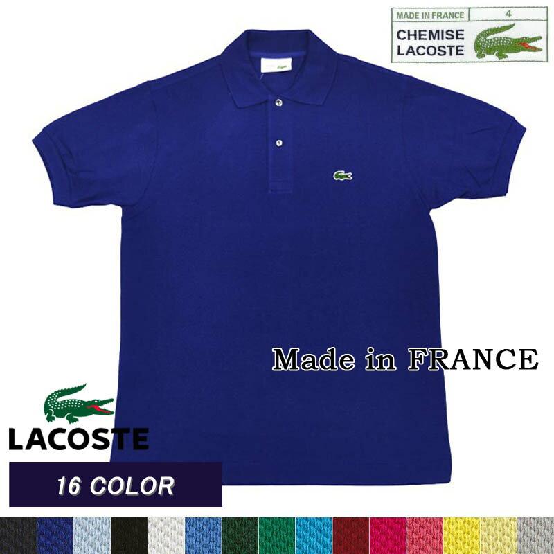 16 color lacoste made in france l1212l pique polo shirts. Black Bedroom Furniture Sets. Home Design Ideas