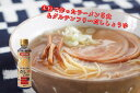 米粉 麺 ラーメン 日本のお米からつくった「米屋の米粉」ラーメン 5食 (1食130g)+サンジルシだししょうゆ 300ml1本 小麦粉不使用 グル..