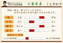 【無洗米】お米 10kg【送料無料】研がずに炊ける便利なお米 無洗米!三重県産コシヒカリ 米