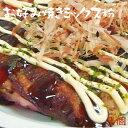 【米粉】日本のお米からつくった「米屋の米粉」お好み焼きミックス粉 家族で楽しむ米粉☆お好み焼きミックス【小麦粉不使用】
