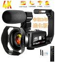 「クーポン利用で18981円」「スポーツの日」ビデオカメラ 4K デジタルビデオカメラ HDR 48