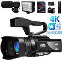 ビデオカメラ4K ウルトラHD 48MP AF機能付き(YouTube 30XデジタルズームIRナイトビジョンビデオカメラ、ポータブルハンドヘルドスタビライザー、360°ワイヤレスリモコン64G SDカード付き)
