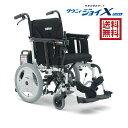 タウニィジョイX PLUS+ 標準・介助ブレーキ付 ニッ