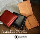 二つ折り財布 札入れ/SERRATURA(セッラトゥラ)【送...