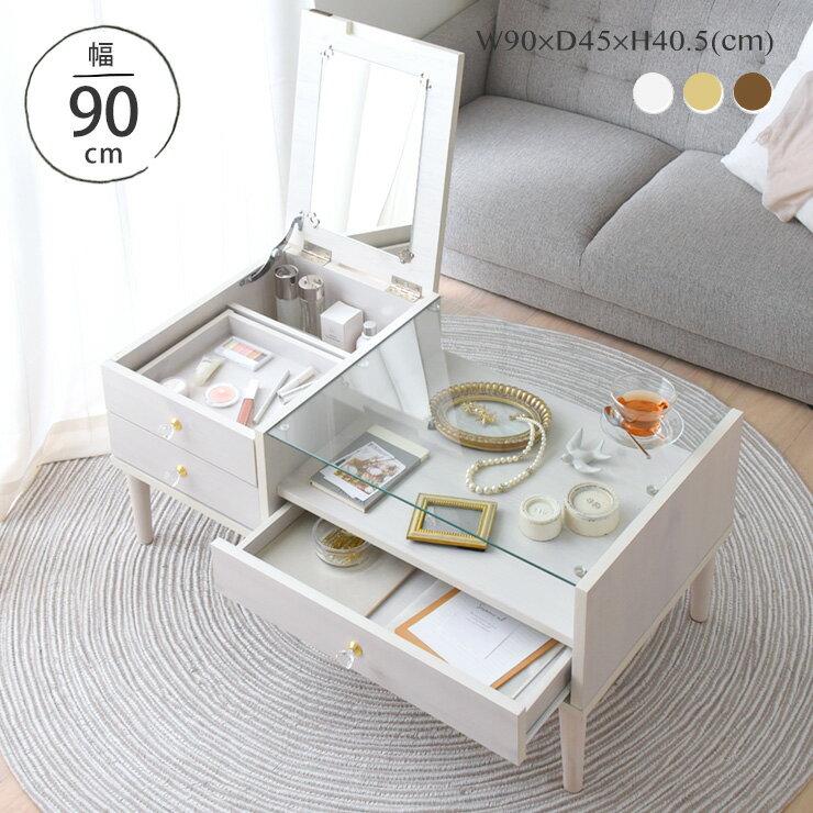 RoomClip商品情報 - エントリーでポイント10倍♪ ドレッサー デスク 白 テーブル アンティーク テーブル ロータイプ ドレッサーテーブル ローテーブル センターテーブル ガラステーブル シンプル かわいい ホワイト おしゃれ <VREND/VR40-90D>