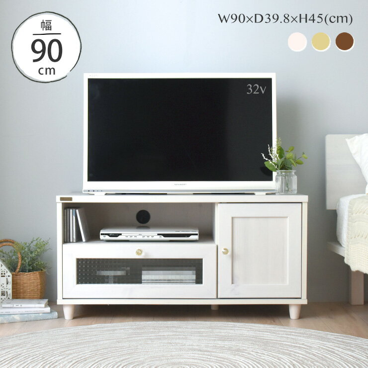 RoomClip商品情報 - Wエントリーでポイント15倍♪ テレビ台 ローボード 北欧 白 ホワイト 収納 かわいい 一人暮らし ひとり暮らし TV台 テレビボード コンパクト シンプル 幅90cm 幅90 TVボード かわいい おしゃれ <VREND/VR45-90L>