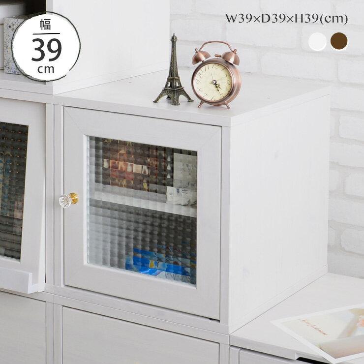 キューブボックス 扉付き カラーボックス 収納ボックス フタ付き 1段 扉 幅39cm 木製 リビング収納 シンプル かわいい 収納ボックス おしゃれ <hako/ha39-39T>