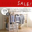 【30,000円引き】残りわずか!SALE対象商品♪ロフトベ...