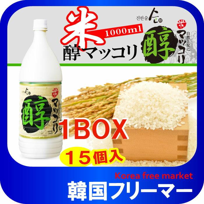 ■『GOSEI』醇米マッコリ 1000ml 【1...の商品画像