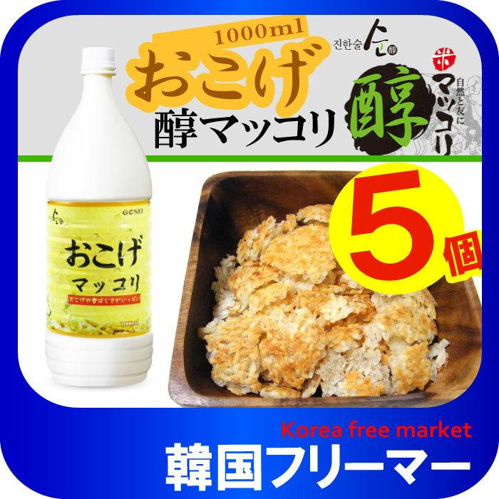 ■『GOSEI』醇 おこげマッコリ 1000ml...の商品画像