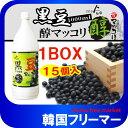 ■『GOSEI』醇 黒豆マッコリ 1000ml 【1BOX-15本】■マッコリ お酒 米酒 発酵酒 伝統酒