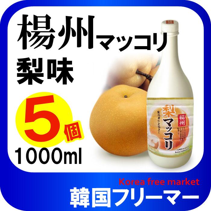 ■『楊州』マッコリ-(梨味)1L【5本】■韓国食...の商品画像