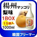 ■『楊州』マッコリ−(梨味)1L【1BOX-15本】■韓国食...