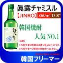 ■チャミスル 360ml Alc.17.8%→16、9%【1...