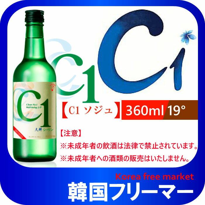 ■C1焼酎(シーウォン)360ml【1本】■韓国...の商品画像
