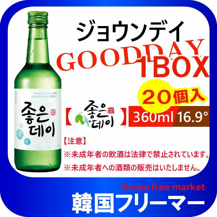 ■ジョウンデイ 焼酎 360ml【1BOX-20...の商品画像