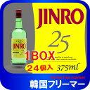 ����Ϫ��JINRO��25�� 375ml��1BOX-24�ܡۢ��ڹ���/�ڹ�/����/����/�ڹ����/�ڹ�ۥ���� JINRO �ڹ��/�����/����/���¥�/��/�μ�/��̣����/�ڹ����/�¤�/����/����